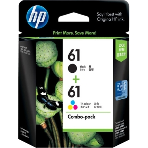 HPL CON 61-COMBO-PACK